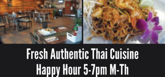 Thai Spice Cafe